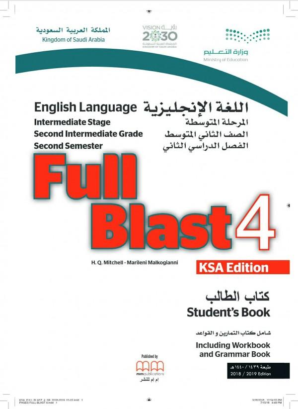 حل كتاب الانجليزي ثاني متوسط ف2 الفصل الثاني full blast 4 مطور 1441