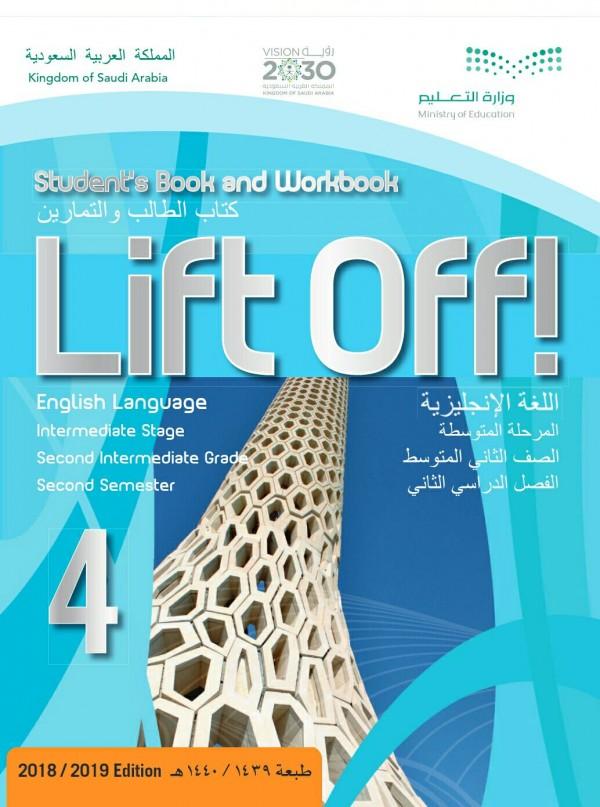حل كتاب الانجليزي ثاني متوسط ف2 المصدر السعودي